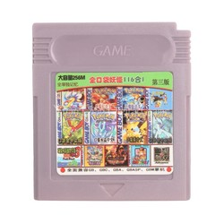 MyXL Nintendo gbc video game cartridge console card compilaties collection 116 in 1 chinese taal