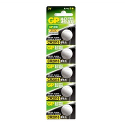 MyXL 5 STKS/PARTIJGP CR3 V Lithium Knoopcel BatterijButton Coin batterijen