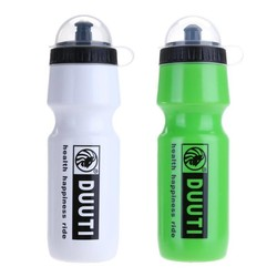 MyXL 700 ML Draagbare Outdoor Sport Fiets Drink Water Camping Fiets Plastic Kolf Bike Waterkoker Rijden Cup