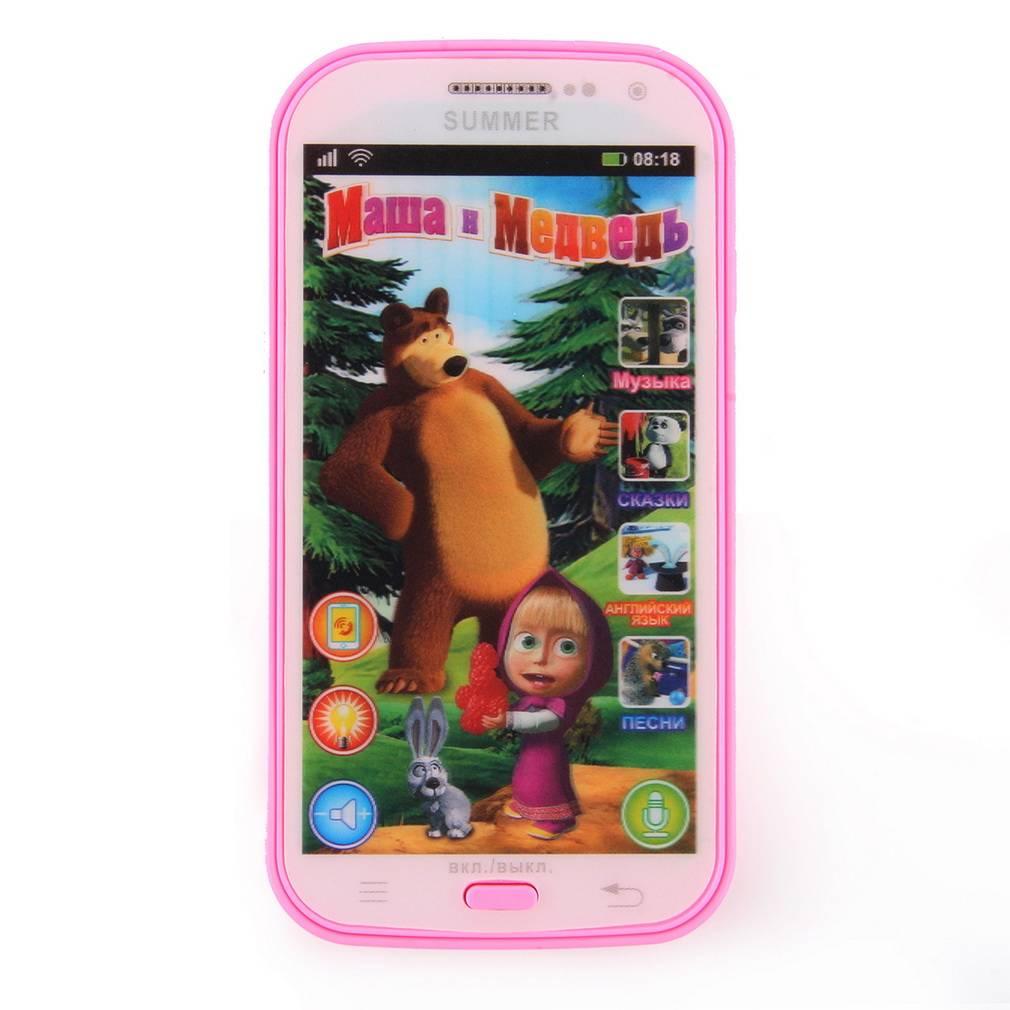 Russisch Kinderen Mobiele Speelgoed Baby Telefoon Speelgoed Talking en Beer Leren Machine Onderwijs