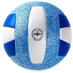 MyXL Officiële Maat 5 PU VolleybalMatch Volleybal Indoor & Outdoor Training bal Met GratisNaald