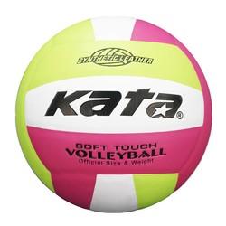 MyXL Officiële Maat 5 PU VolleybalMatch Volleybal Indoor & Outdoor Training bal beachvolleybal bal