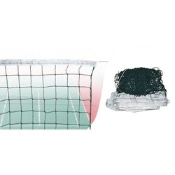 MyXL SuperInternationale Wedstrijd Standaard Officiële Sized Volleybal Net Netting Vervanging