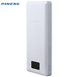 MyXL Echt  PN-969 20000 mAh Dual USB Externe Mobiele Lader Li-Polymer Power Bank Ondersteuning LCD Display <br />  Pineng