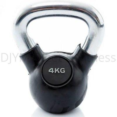 Muscle Power Kettlebell rubber/chr 4 - 40 kg