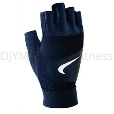 Nike Legendary Fitnesshandschoenen