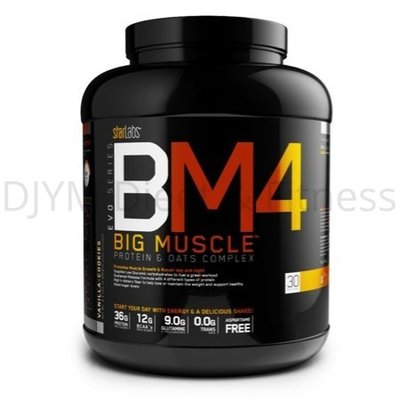 Starlabs Nutrition BM4 Lean Gainer