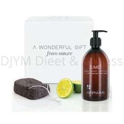 Rainpharma A Wonderful Gift From Nature/Lime