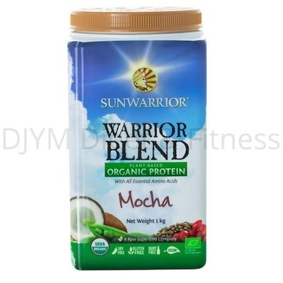 Sunwarrior Sunwarrior Erwten, Hennep en Gojibessenproteïne