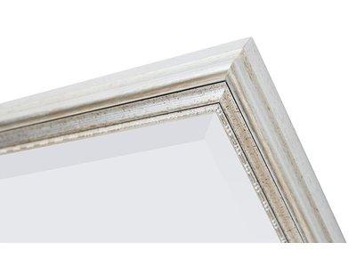 Bologna (met spiegel) - Zilver