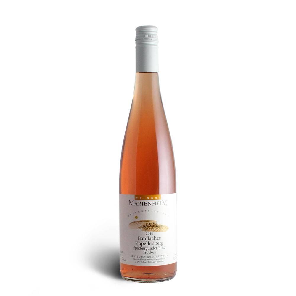 Weingut Marienheim Rosé Qualitätswein trocken 2014 - Weingut Marienheim