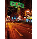 Dutch Wallcoverings City Love Tokyo 4-d
