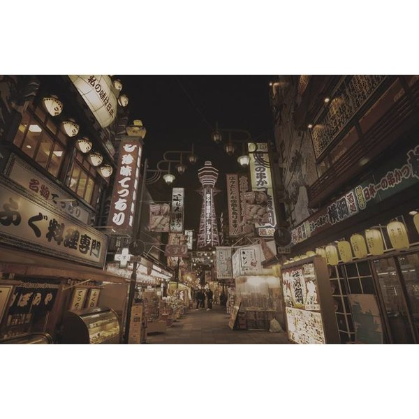 Dutch Wallcoverings City Love Tokyo vint. 9-d