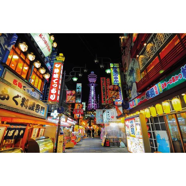 Dutch Wallcoverings City Love Tokyo 9-d