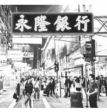 Dutch Wallcoverings City Love Tokyo z/w 6-d