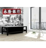 Dutch Wallcoverings City Love Tokyo 6-d