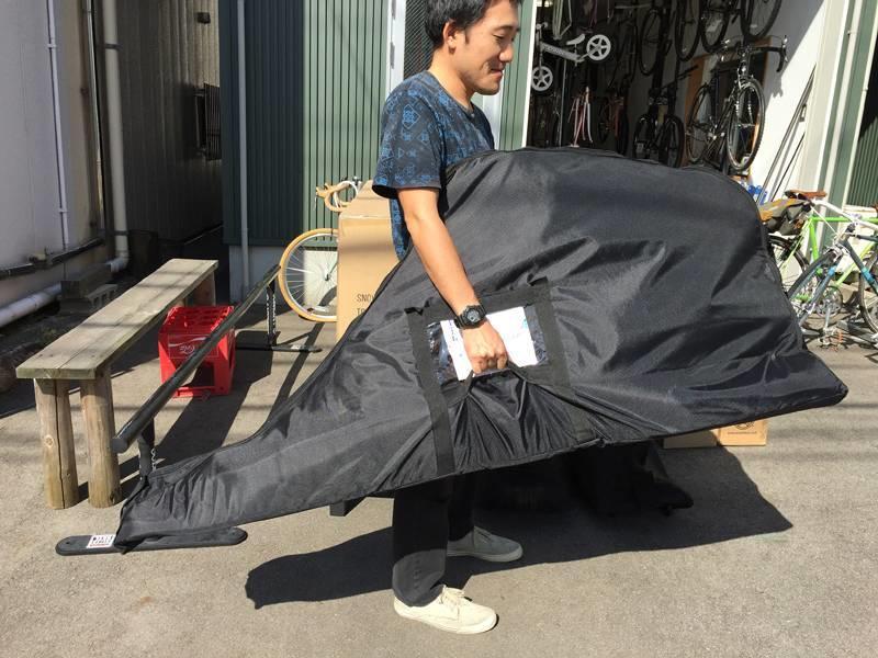 ASP Snowscoot Bag (wheels)
