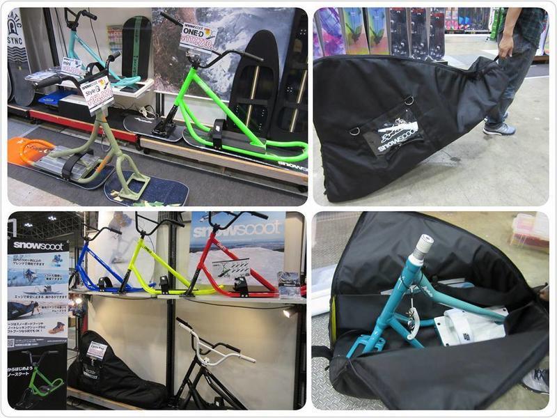 ASP Snowscoot Bag (wielen)