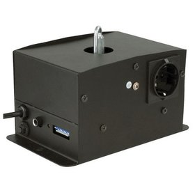 Showtec Spiegelbol motor 2 kanaals DMX tot 50cm