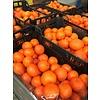 1 Kg Frische Mandarinen direkt vom Baum
