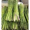 1 Bund grüner Spargel, 250 Gramm Spezialität aus Huelva