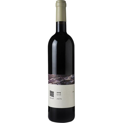 Galil Mountain Syrah 2016