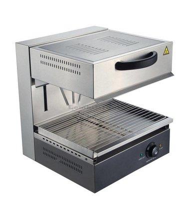 CHRselect Salamandre 1 Grille | Minuteur | 2,8kW | 480x450x500(h)mm