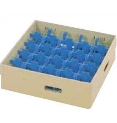 Rhima Casier de Lavage 25 Cases | Rhima | 50x50cm