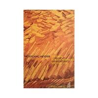 Studien für ein Portrait van Goghs