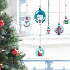 Producten getagd met kerstballen