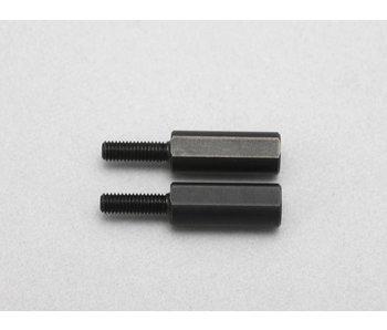 Yokomo Rod End Adaptor 15mm for Aluminum Lower A-Arm with Narrow Scrub Steering Knuckle (2pcs)
