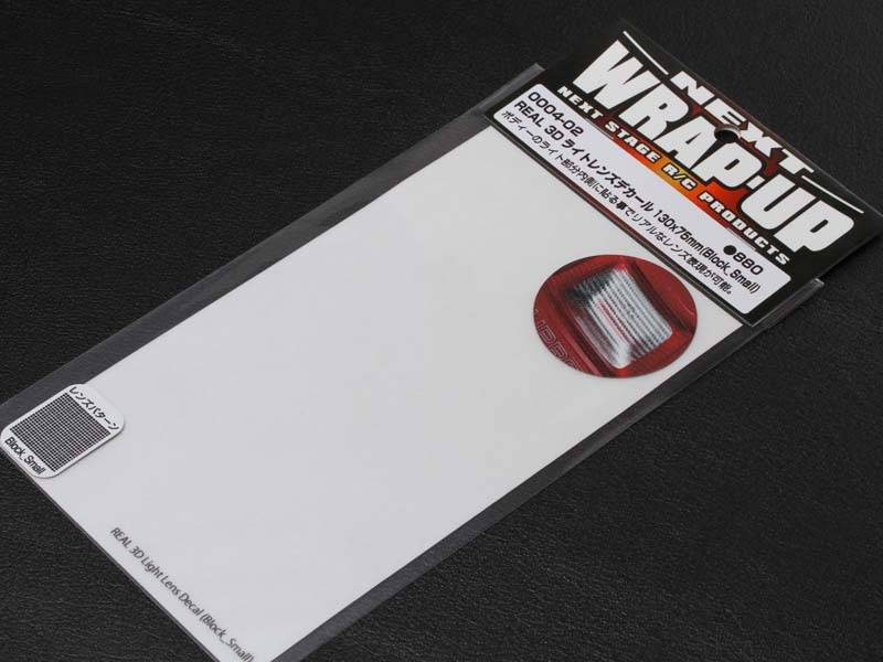 Wrap up next 0004 02 real 3d lens decal block small 130mm x