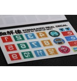 WRAP-UP Next 0029-01 - KOMAKAIZO Real Inspection Decal