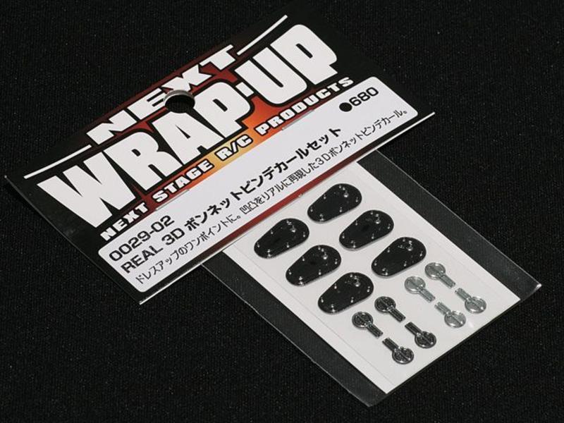 WRAP-UP Next 0029-02 - REAL 3D Hood Pin Decal Set