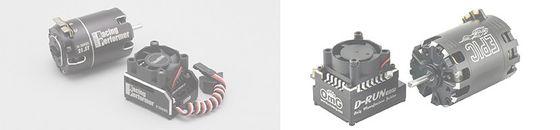Speed Controller & motor