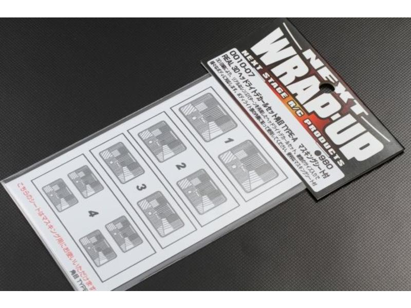 WRAP-UP Next 0010-07 - REAL 3D Head Light Decal Square Type-A (15/19/21mm) with Mask Sheet