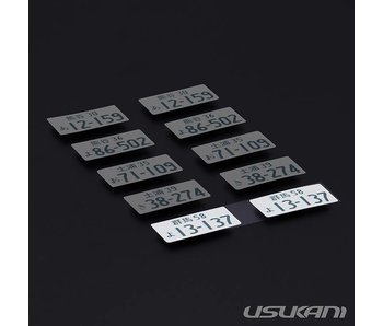 Usukani 3D License Plate Sticker - 13-137 (2pcs)