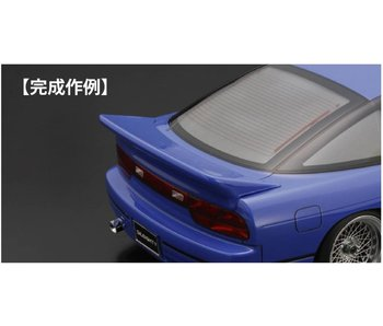 ABC Hobby Rear Wing for Nissan Sileighty (66149)