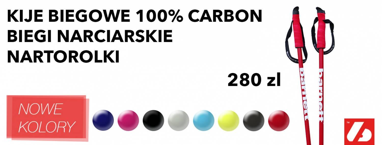 kije karbonowe