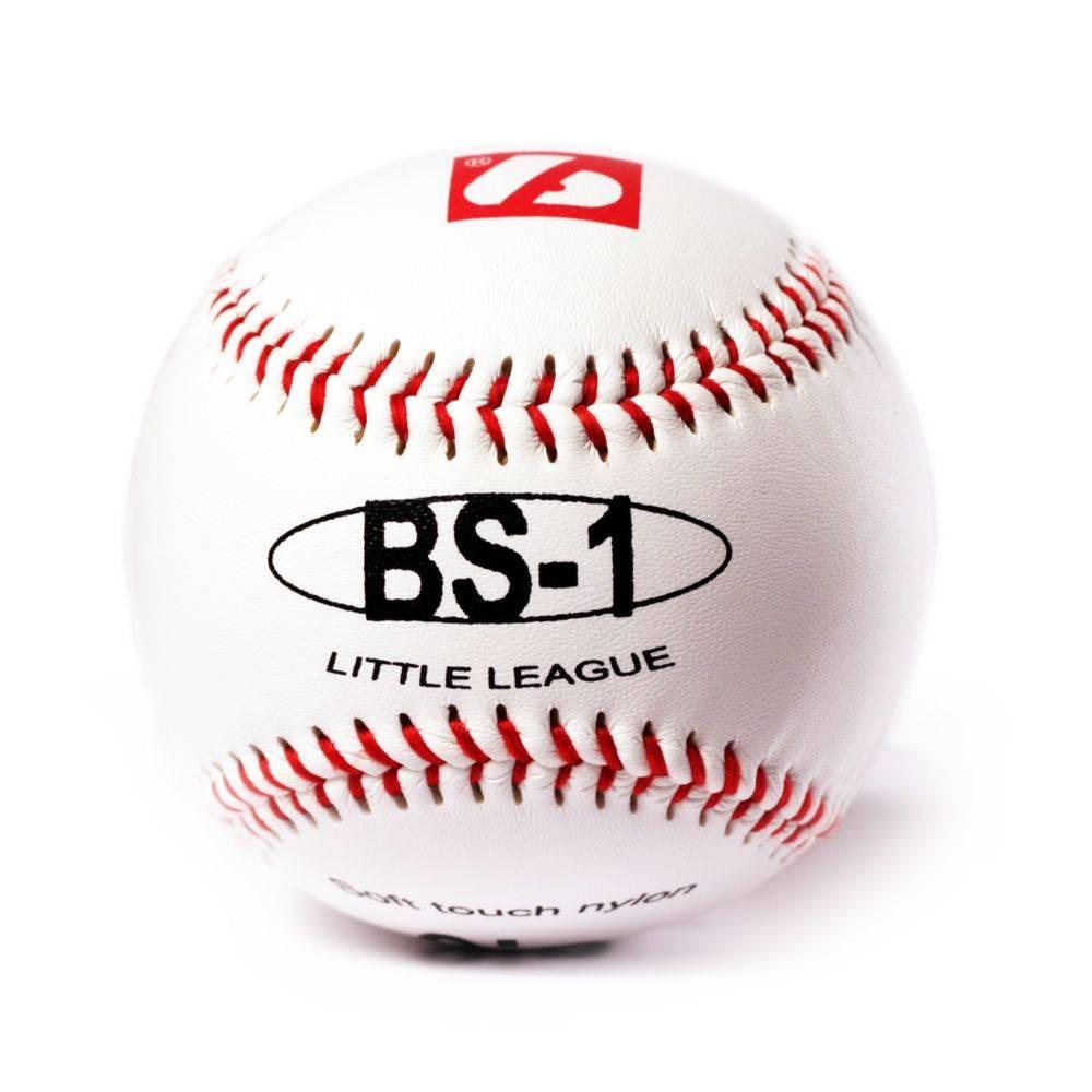 "BS-1 practice baseball ball, size 9"", white, 2 pcs"