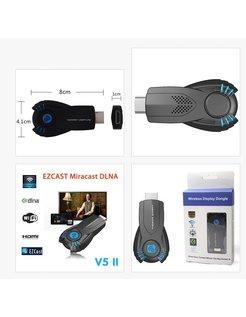 Vsmart V5ii eZcast Smart Push To TV Dongle Stick Media Player DLNA Miracast USB[CSP-Vsmart -V5ii]