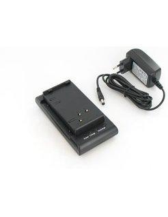 Yanec Acculader set voor VM-BP82
