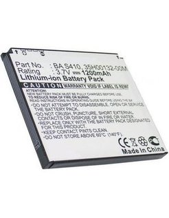 Blu-Basic-PDA Akku für HTC Desire / Desire braun BPD010041 P0021078