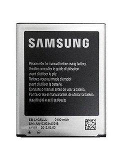 Samsung Galaxy S3 i9300 GSM Accu Batterij