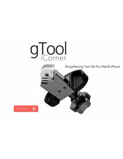 gTool iCorner iPhone en iPad reparatie set - ICORNERSET