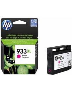 HP 933 XL Magenta (Origineel)