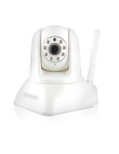 CamLine Pro Full HD IP camera