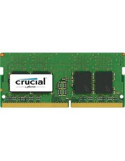 8GB DDR4-2133 Notebook