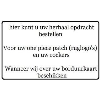 One piece patch (club geralateerd) 30cm