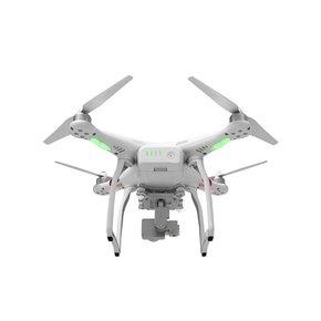 Standard rtf quadcopter